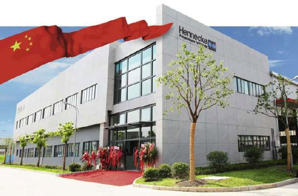 Entwicklungs-, Porduktions- und Verwaltungsstandort von Hennecke Machinery Shanghai